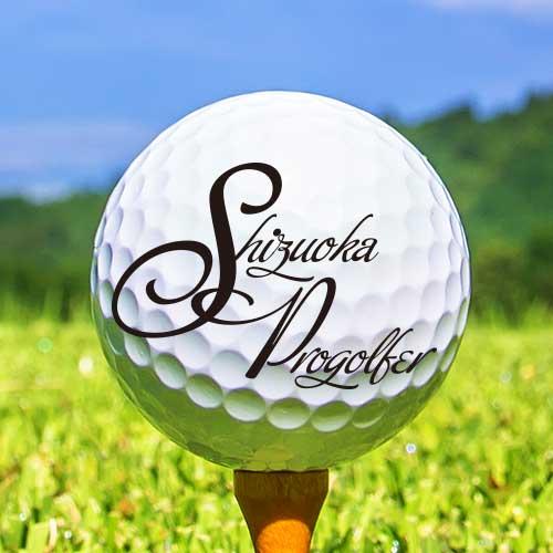2021 アマダ杯 第32回 静岡プロゴルフ選手権大会組み合わせ・問診票(ダウンロード)2021/7/24現在
